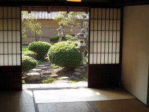 Nishikawa House Garden