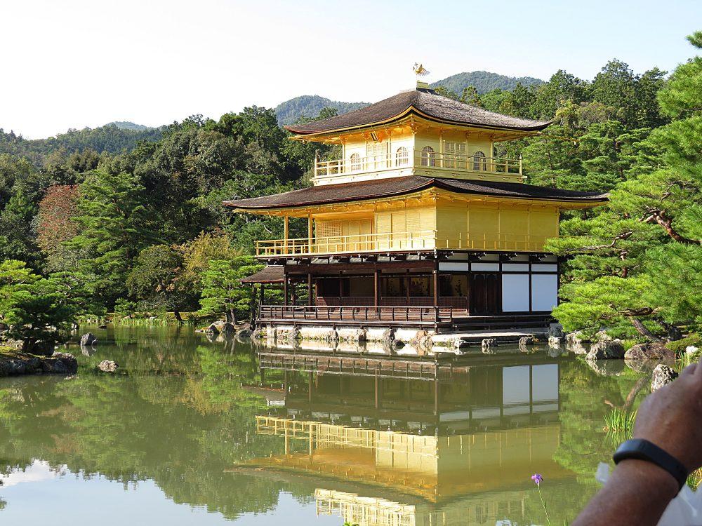 Yoshimitsu's Golden Pavilion