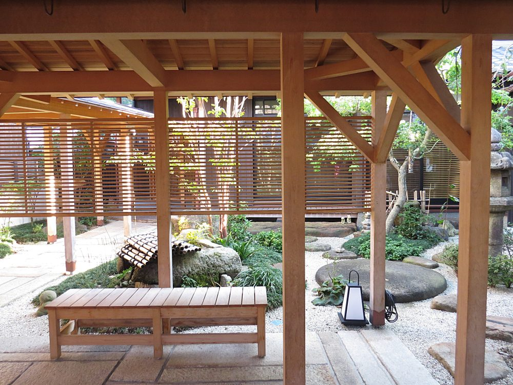 Modern Garden in Omi Hachiman