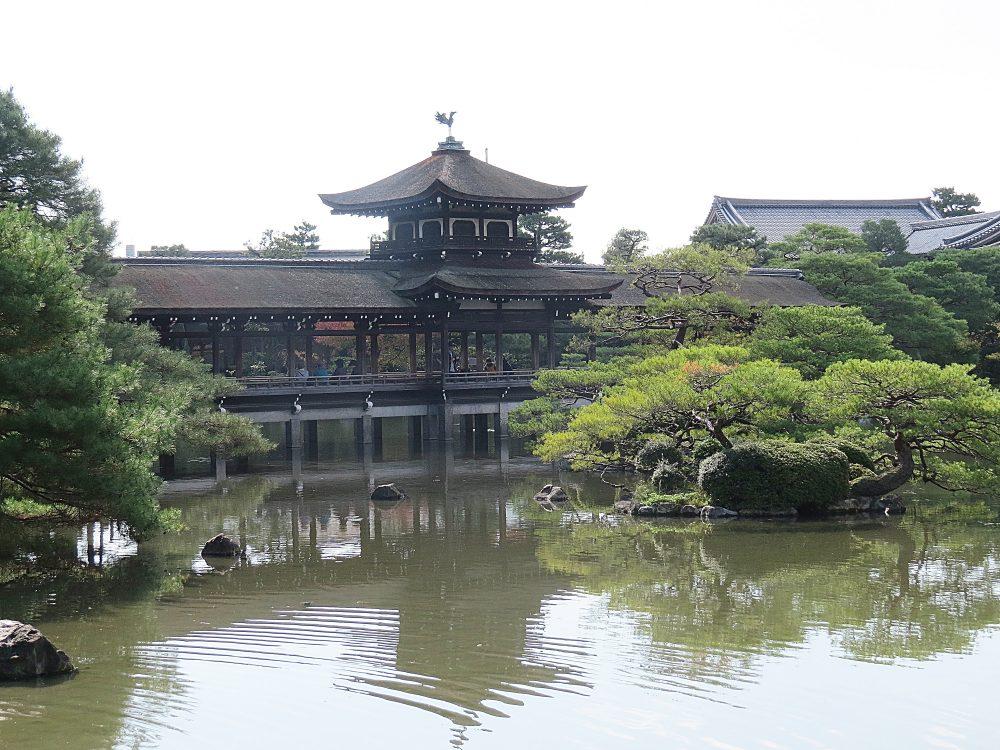 View Over the Pond to the Taiheikaku (Covered Bridge)