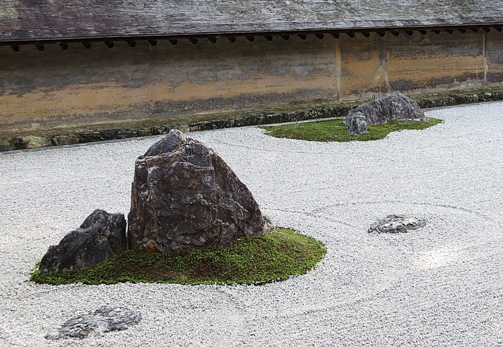 The Dry Garden: Rocks, Moss and Raked Gravel